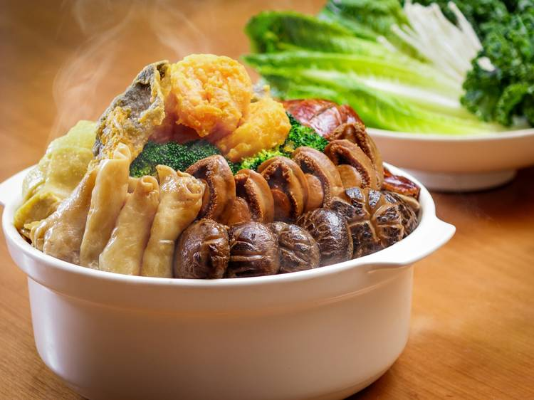 香港沙田凱悅酒店:正宗盆菜
