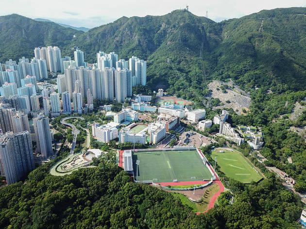 Po Kong Village Park