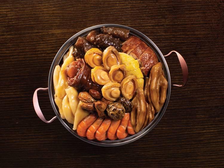 十里洋場:新春淮揚豐味盆菜