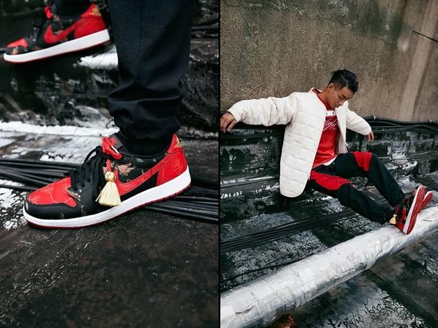 Nike cny 2021