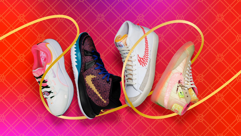 Nike/Jordan Brand cny 2021
