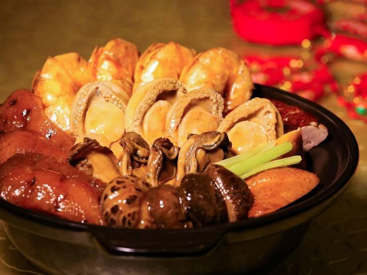 海景軒:盤滿缽滿盆菜