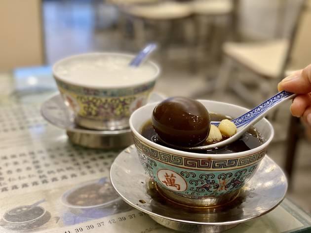 Yuen Kee Dessert