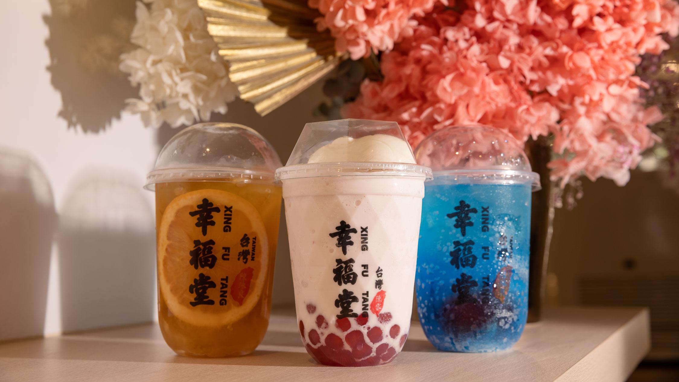 Xing Fu Tang tea