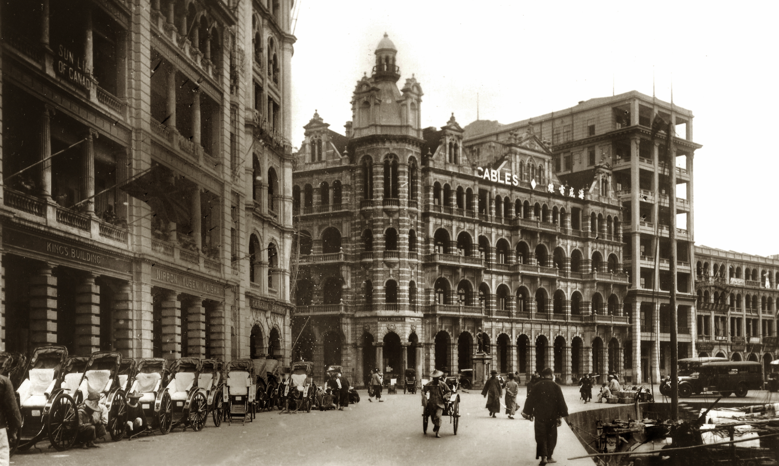 Old General Post Office, Central