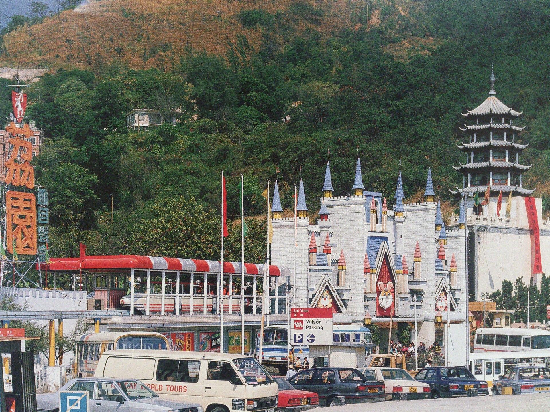 Lai Yuen Amusement Park, Lai Chi Kok