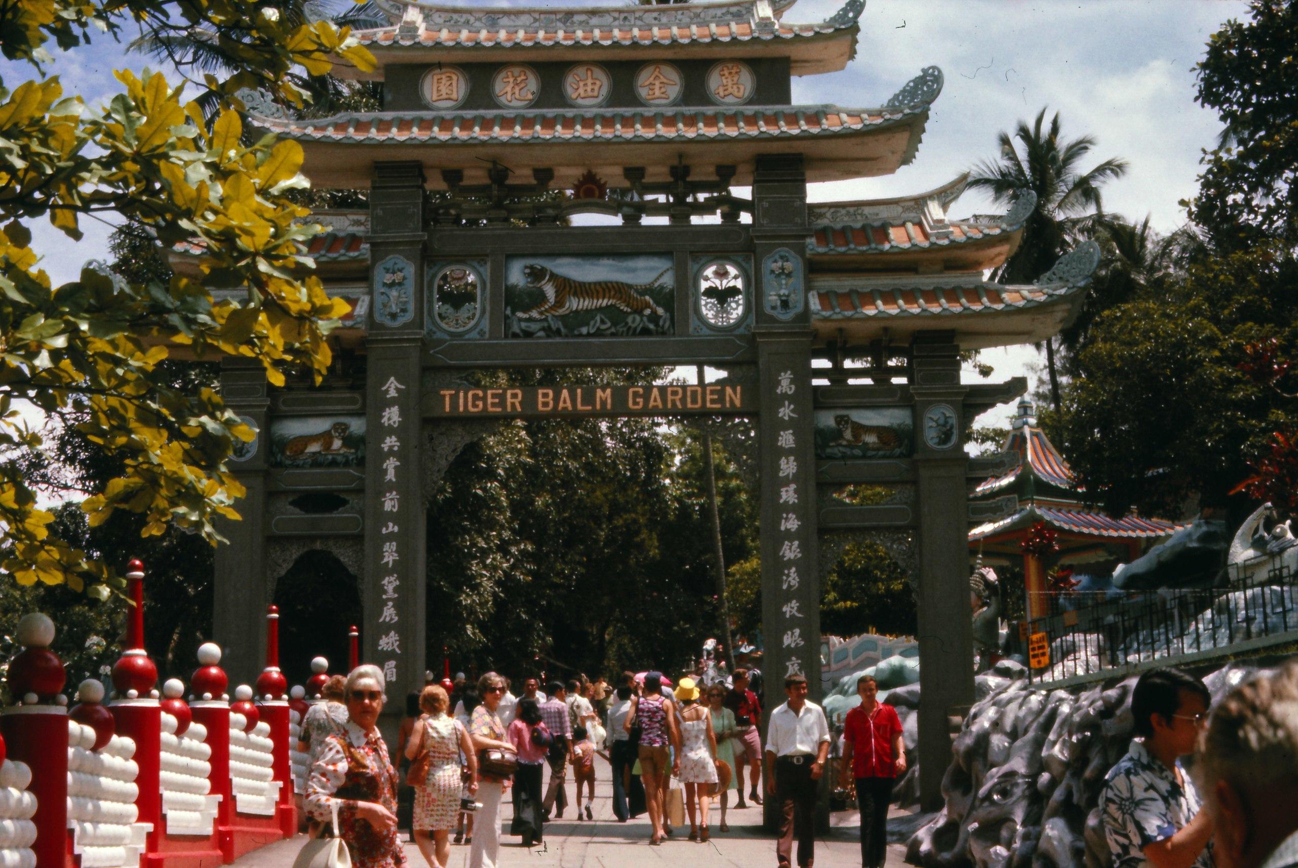 Tiger Balm Garden, Tai Hang