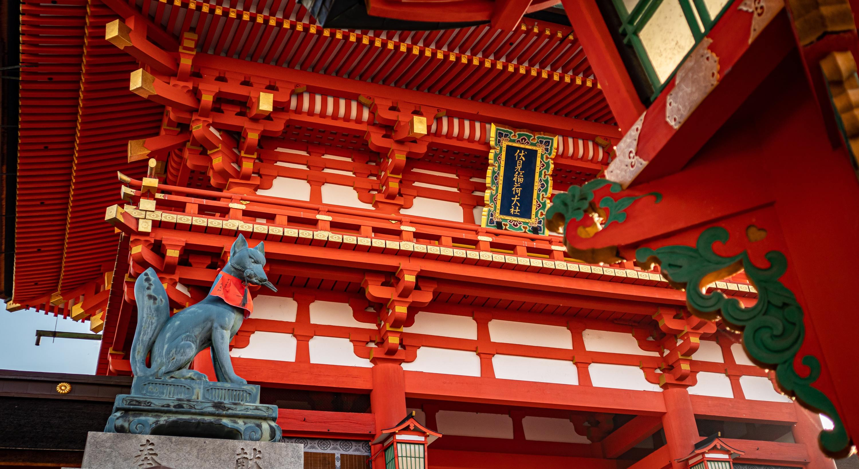 Online courses about Japan you can attend for free