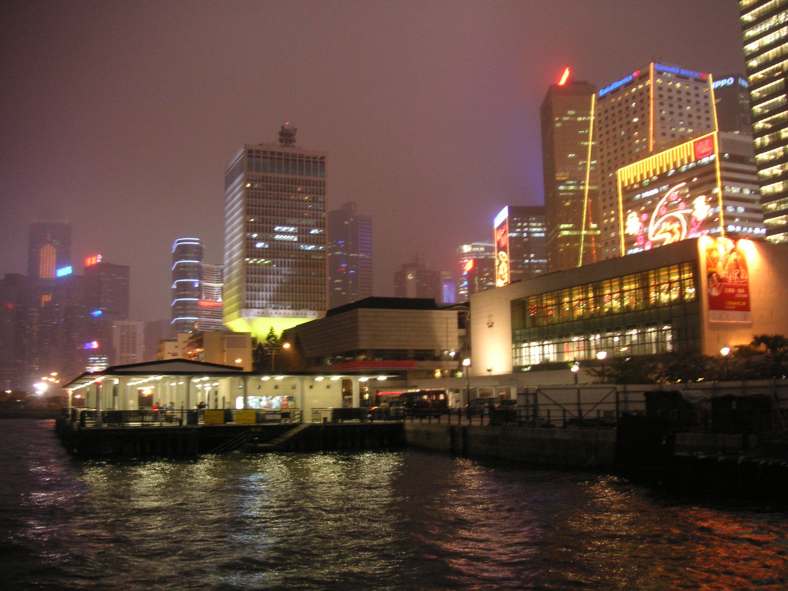 Queen's Pier, Central