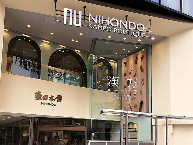 薬膳レストラン10ZEN 青山店