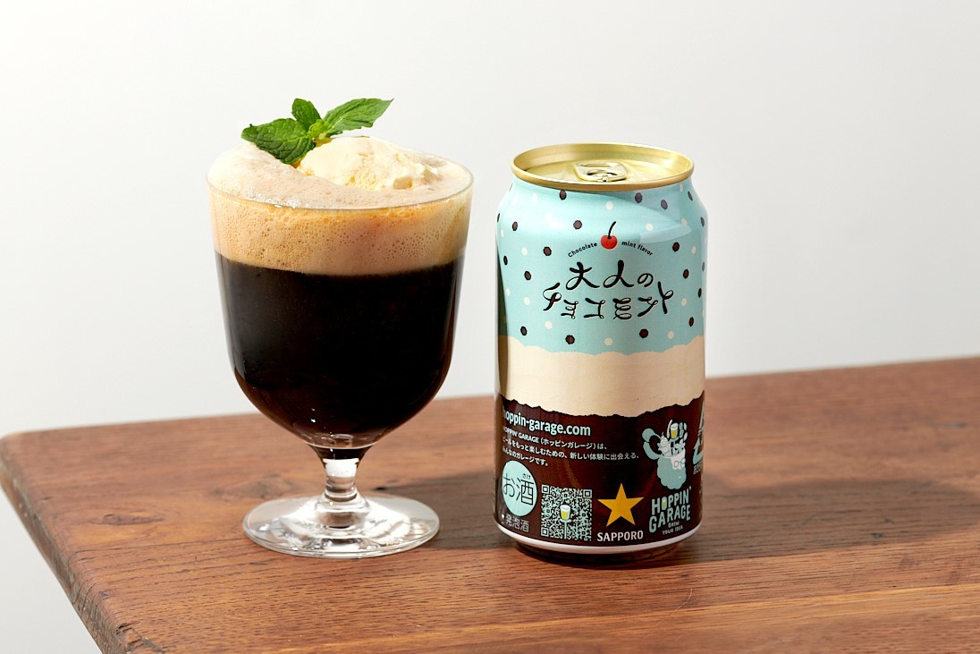 Beer for dessert? Try this chocolate mint-flavoured beer from Sapporo