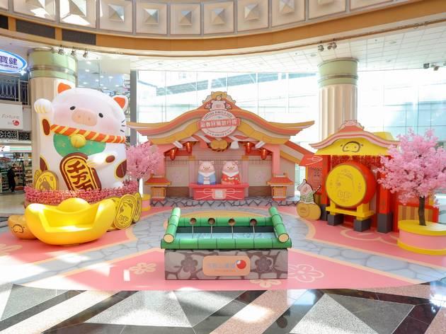 Fortune Malls Lulu Pig