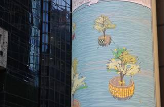 Hysan Mural Design Showcase