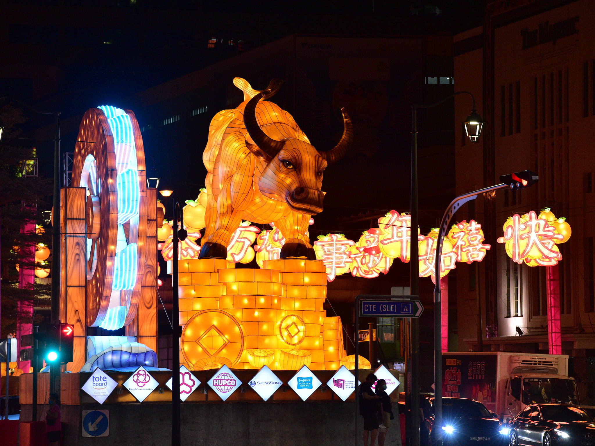 Chinatown Chinese New Year Celebrations  2021