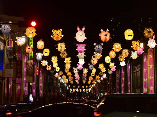 Chinatown Chinese New Year Celebrations  2021