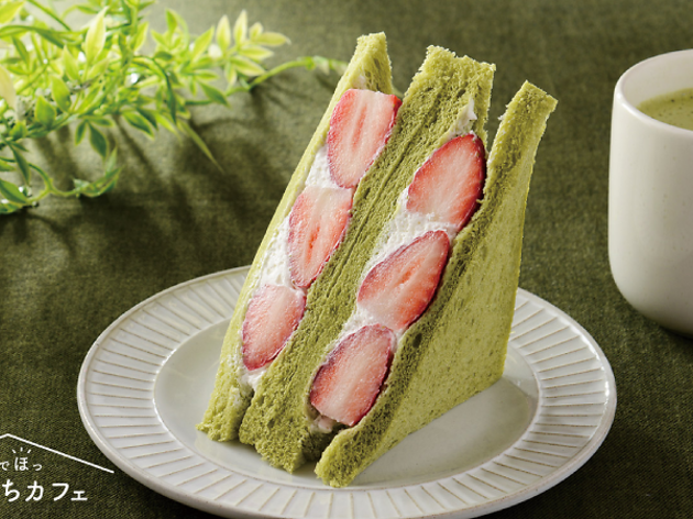Lawson's new strawberry sandwich is made with matcha bread