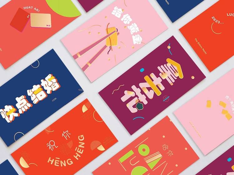 10 pretty and unique red packets we want this Chinese New Year