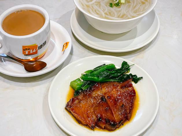 Tei Mou Koon Restaurant