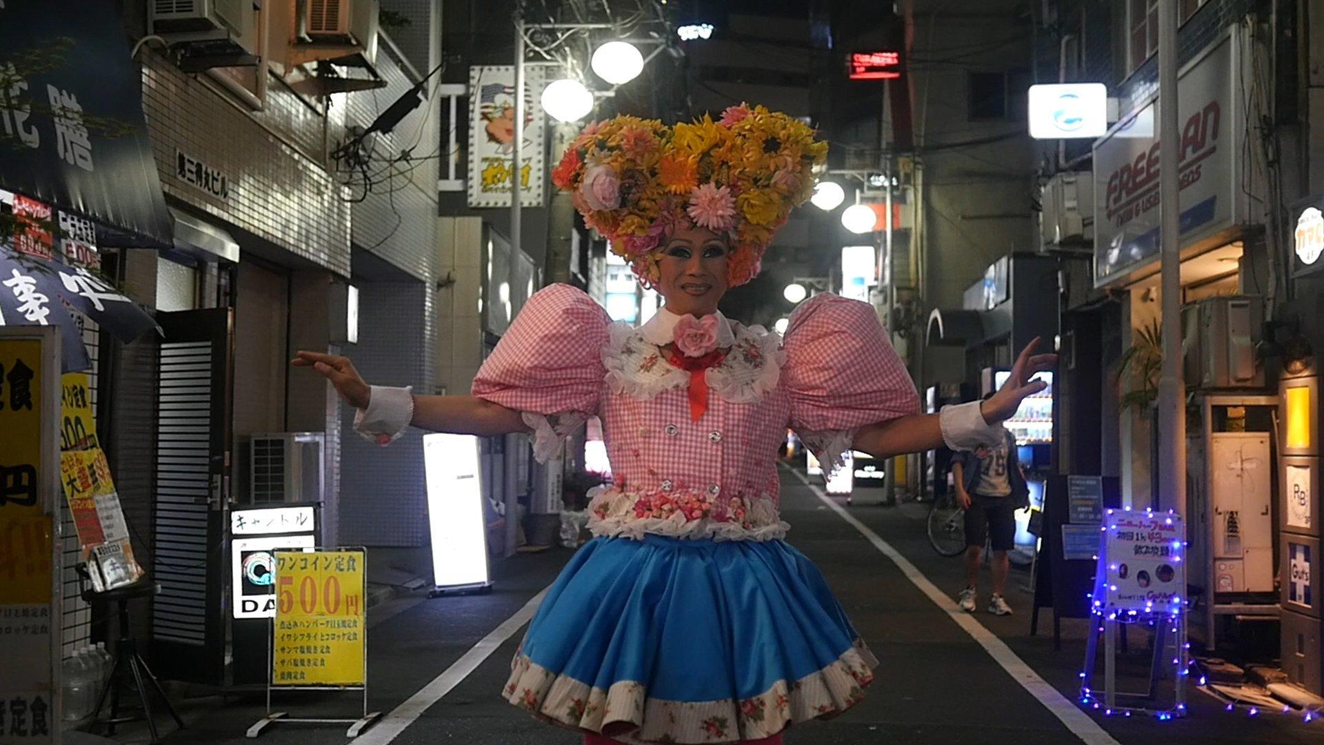 日本のLGBTQ+文化を知るドキュメンタリーがオンラインで配信