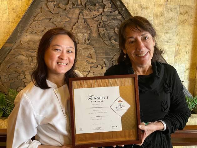Thai Barcelona Royal Cuisine
