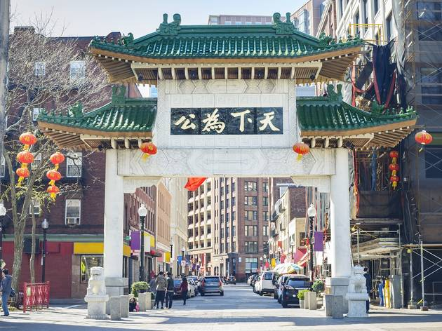 Gate at the entrance to Chinatown in Boston