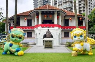 Wan Qing Festival of Spring 2021