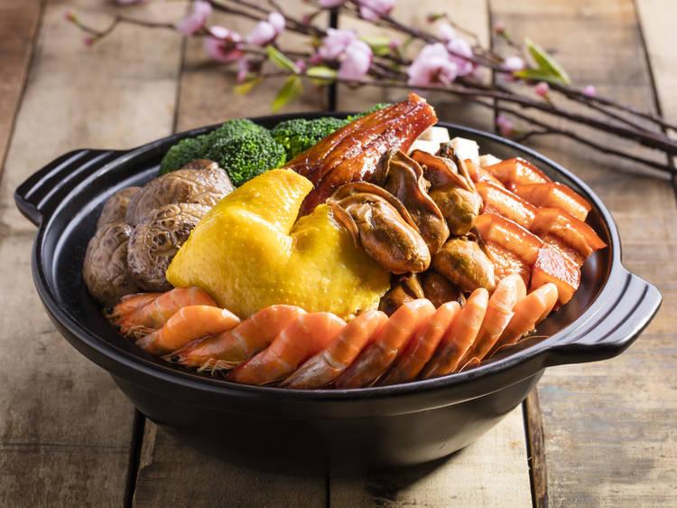 帝京酒店花月庭:新春賀年自助餐