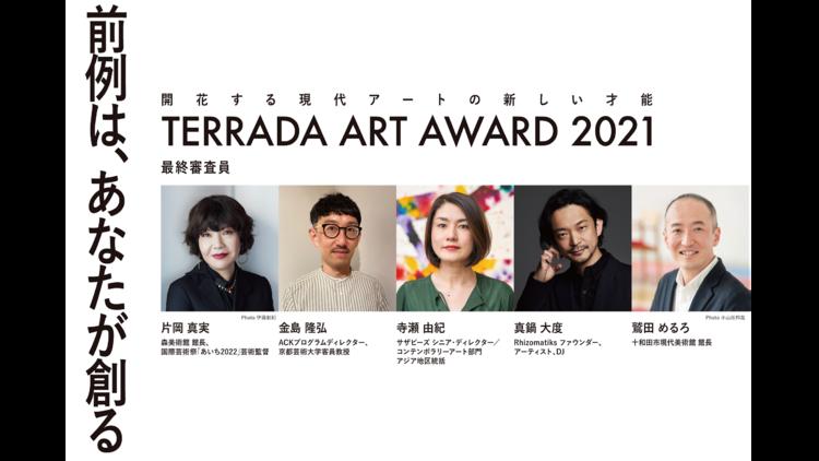 TERRADA ART AWARD 2021