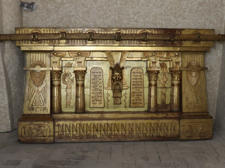 L'Arca de l'Aliança de l'Esglèsia de Sant Just
