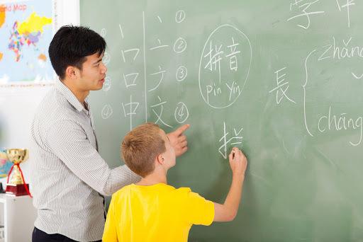 Nen aprenent xinès