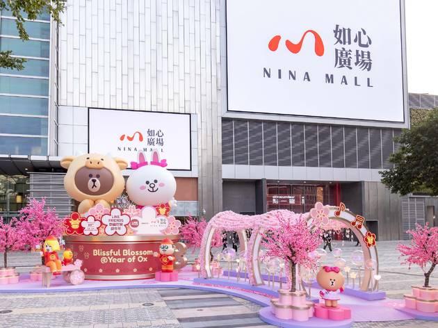 Nina Mall