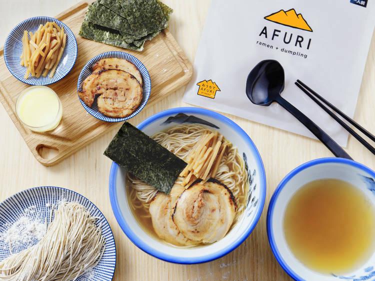 Afuri:DIY 原汁原味的阿夫利拉麵