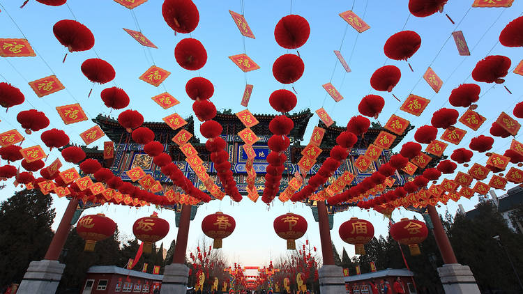 Chinese New Year decorations in Beijing
