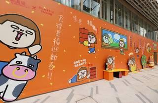 Tsuen Wan Plaza x Plastic Thing