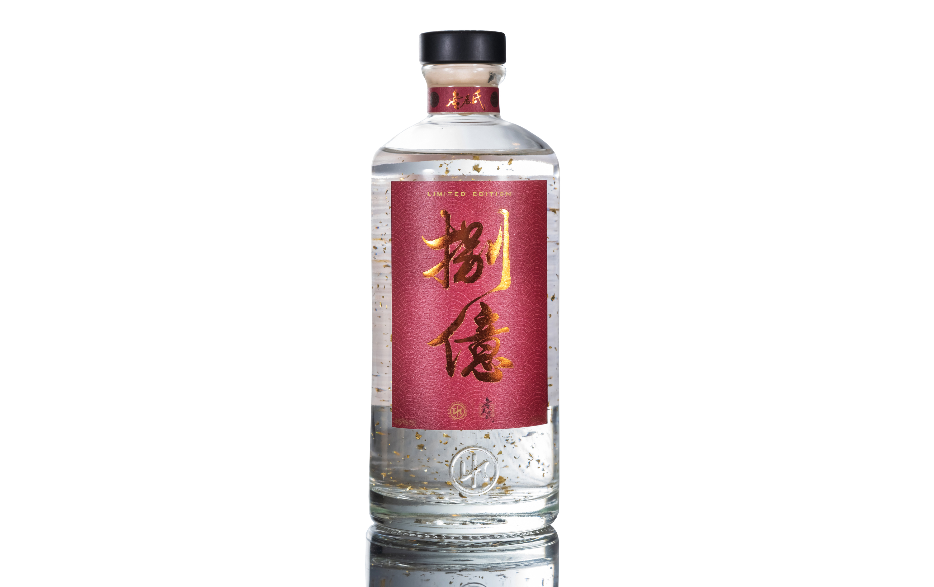 Hong Kong's N.I.P craft distillery releases a limited-edition CNY gin