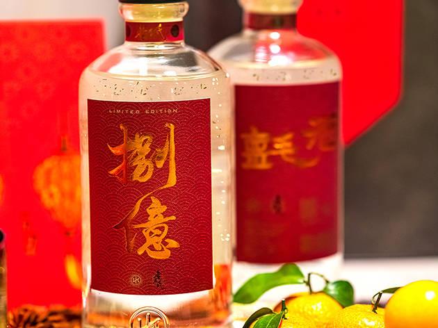 N.I.P gin, hong kong gin