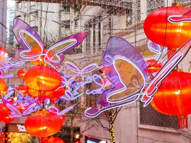 Lee Tung Avenue Butterflies of Hope