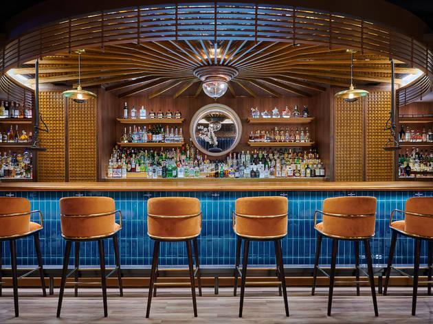 Bar de Luxe (H Code)