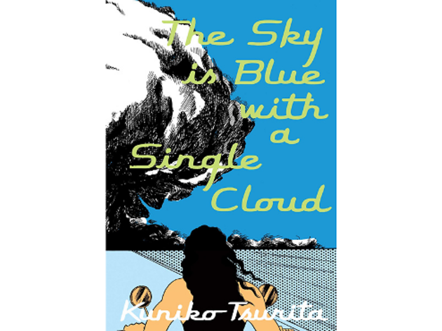 Kuniko Tsurita - The Sky is Blue with a Single Cloud