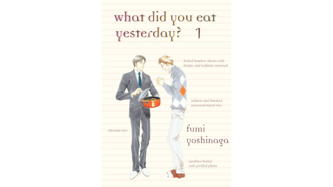 Fumi Yoshinaga - What Did You Eat Yesterday