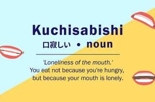 Kuchisabishi – correct punctuation