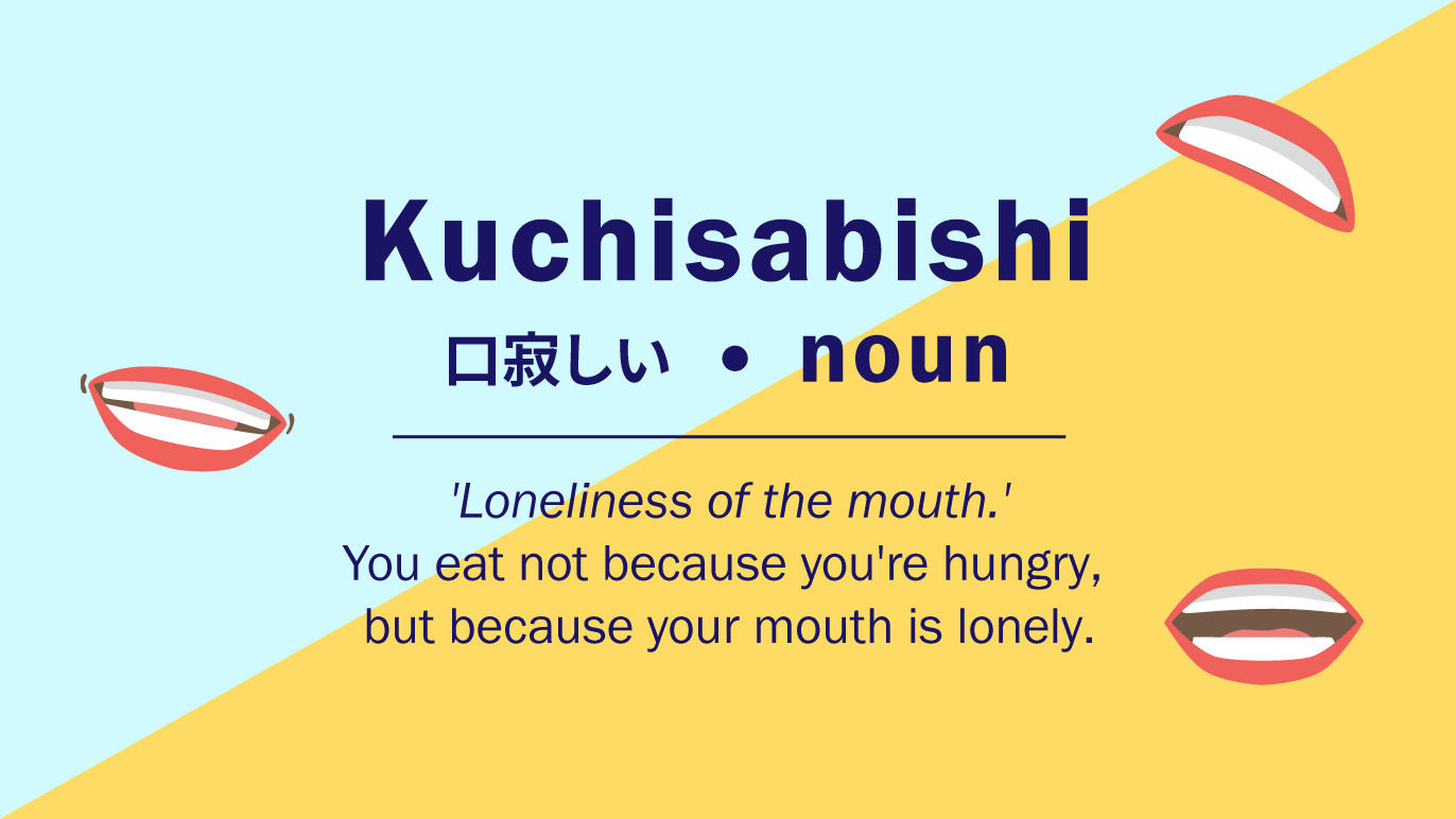 7 Japanese words and concepts anyone can relate to