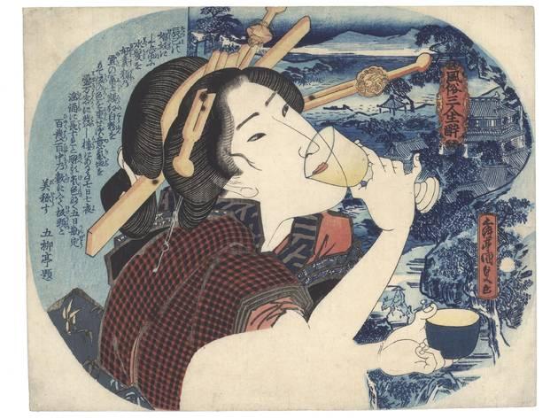 A Tipsy Courtesan from Fukagawa