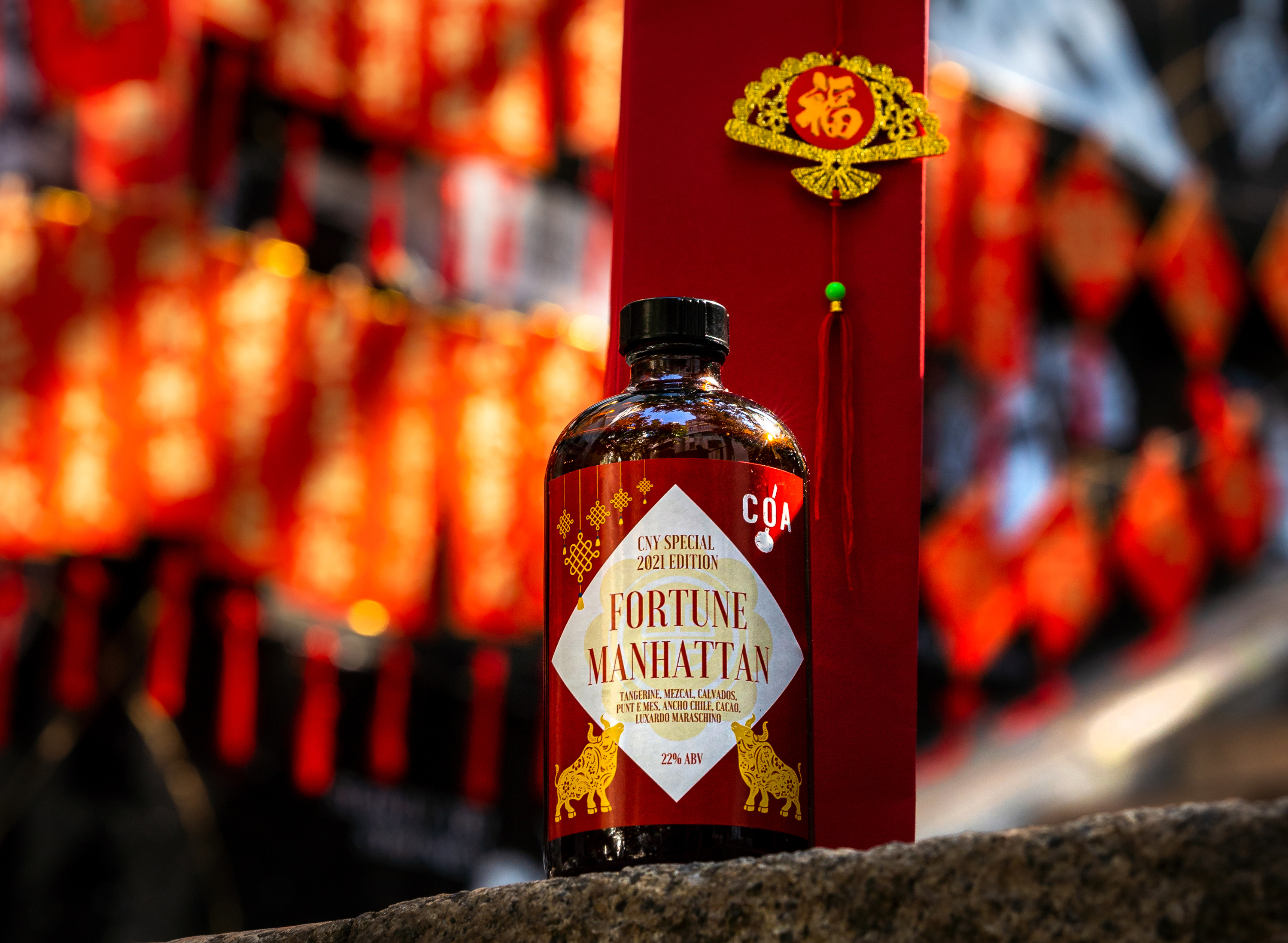 Coa's Special Lunar New Year Cocktail