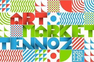 ART MARKET TENNOZ