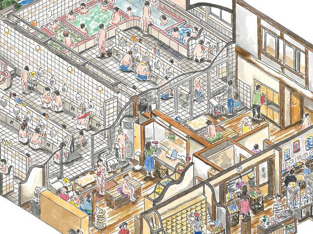 Japan Foundation - Steam Dreams
