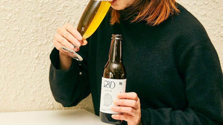 『CBD Beer #chill&relax』