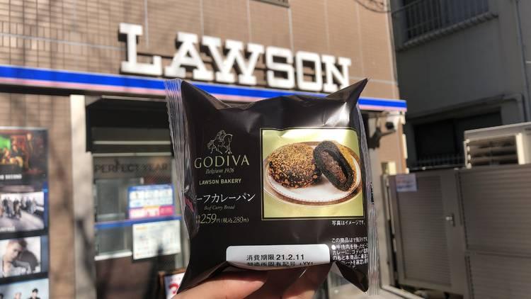 Lawson x Godiva