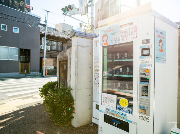 PCR vending machine