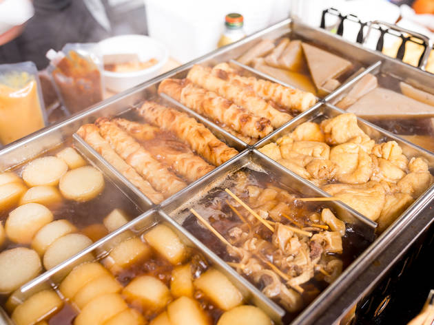 Stock image of oden
